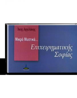 mikra-biblia2
