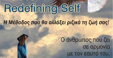 REDEFINING SELF