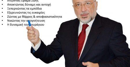 ΛΑΙΚΟ ΠΑΝΕΠΙΣΤΗΜΙΟΥ ΡΕΘΥΜΝΟΥ2