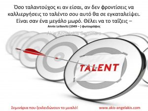post_talent1