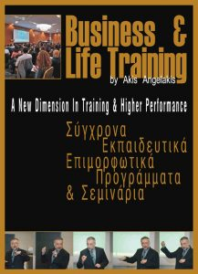 latest_seminars__training_material