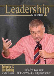 leadership_page_01