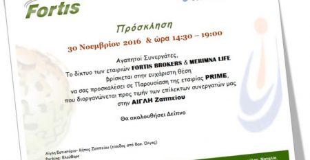 merimna-life
