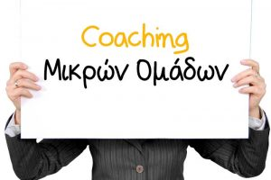 coaching-mikron-omadon
