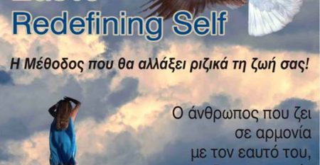 REDEFINING SELF – light