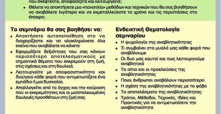 PB 210 μέθοδος γνωριμιών
